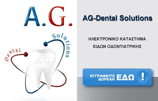 AG Dental Welcome
